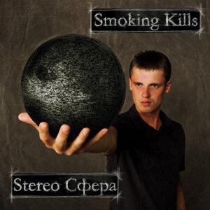 Stereo Sphere (Stereo Сфера)
