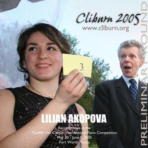 2005 Van Cliburn International Piano Competition Preliminary Round
