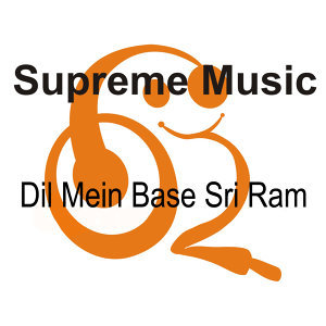 Dil Mein Base Sri Ram