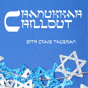 Chanukkah Chillout