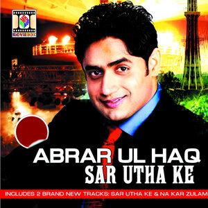 Sar Utha Ke