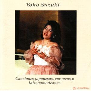 Canciones Japonesas, Europeas y Latinoamericanas - Scarlatti, Schubert, Granados, Ribas, etc.