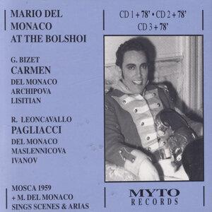 Georges Bizet: Carmen / Ruggero Leoncavallo: Pagliacci