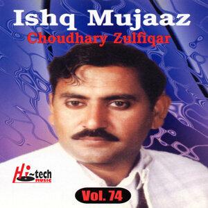 Ishq Mujaaz Vol. 74 - Pothwari Ashairs