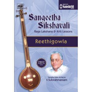 Sangeetha Sikshavali – Reethigowla