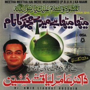 Meetha Meetha Hai Mere Muhammed