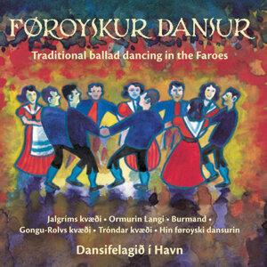Føroyskur Dansur: Traditional Ballad Dancing In The Faroe Vol.5-6