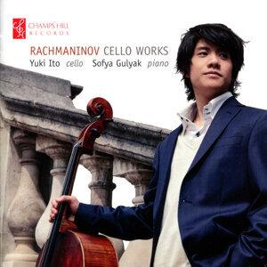 Rachmaninov: Cello Works