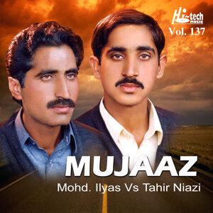 Mujaaz Vol. 137 - Pothwari Ashairs