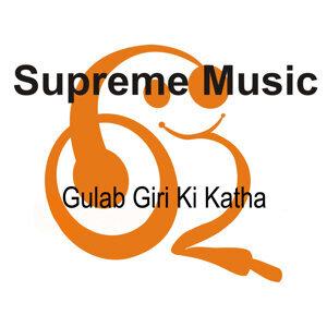 Gulab Giri Ki Katha