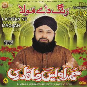 Lagiyan Ne Maojan - Vol. 112