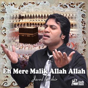 Eh Mere Malik Allah Allah (Qawwali)