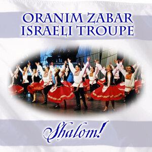 Shalom!
