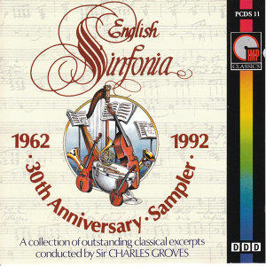 30th Anniversary 1962 - 1992