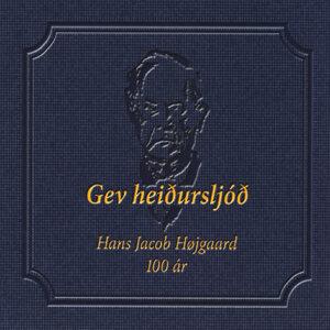 Gev heidursljóð