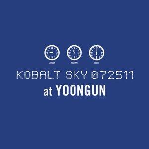 Kobalt Sky 072511