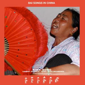 Bai Songs In China