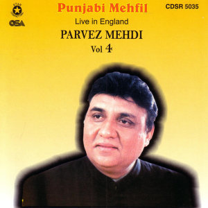 Punjabi Mehfil Live In England