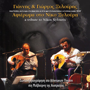 A Tribute to Nikos Xylouris - Live in Melbourne