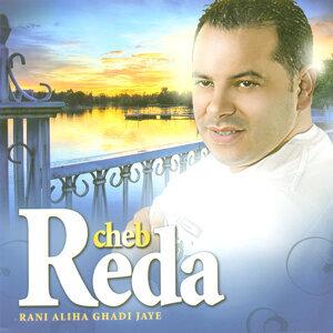 Rani Aliha Ghadi Jaye