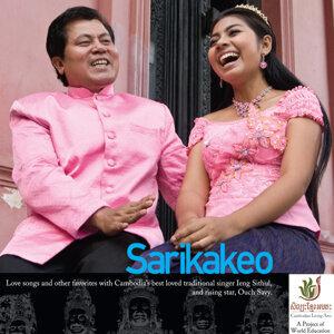 Sarikakeo