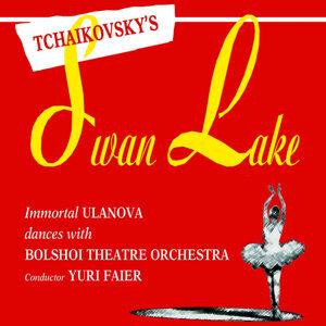 Tchaikovsky Swan Lake Ballet Suite