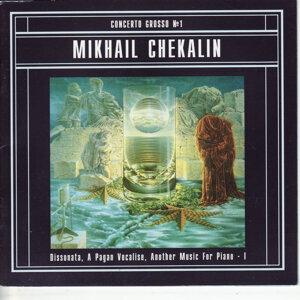 Mikhail Chekalin Concerto Grossso No. 1