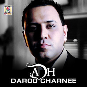 Daroo Charnee