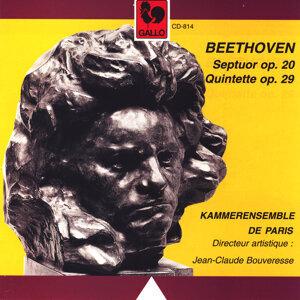 Beethoven: Septet in E-Flat Major, Op. 20 - String Quintet in C Major, Op. 29