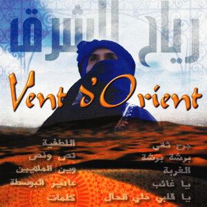 Vent D'Orient