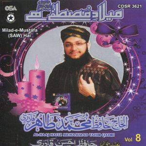 Milad-e-Mustafa, Vol. 8