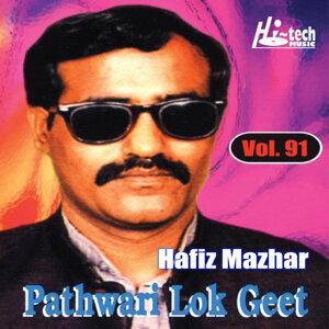 Pathwari Lok Geet Vol. 91 - Pothwari Ashairs