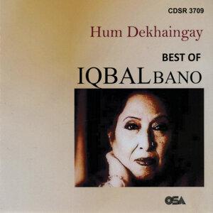 Hum Dekhaingay : Best of Iqbal Bano