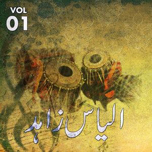 Ilyaas Zahid, Vol. 01
