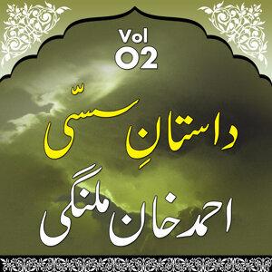 Ahmed Khan Malangi: Daastan E Sassi, Vol. 02