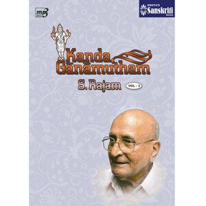 Kanda Ganamutham – VOL 3 - S. Rajam