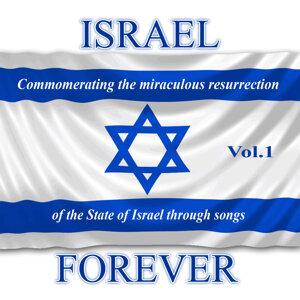 Israel Forever Volume 1