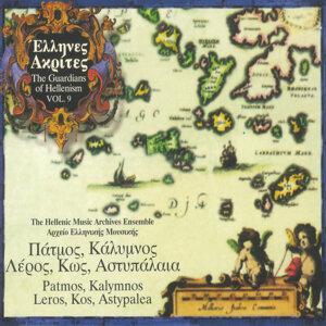 Guardians Of Hellenism - Patmos,Kalymnos,Leros,Kos,Astypalea