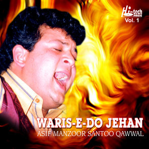 Waris-E-Do Jehan Vol. 1 (Qawwali)