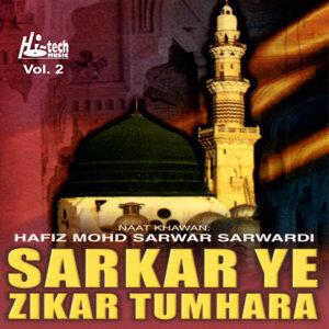Sarkar Ye Zikar Tumhara  Vol. 2 - Islamic Naats