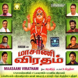 Maasani Viratham