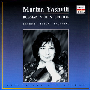 Russian Violin School: Marina Yashvili