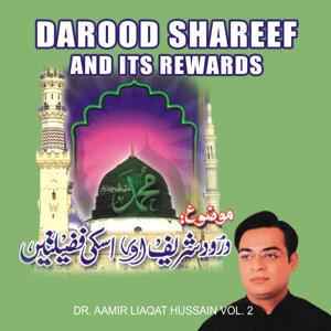 Darood Shareef and its Rewards Vol. 2 - Islamic Speech
