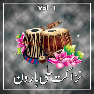 Nazakat Ali Haroon, Vol. 1