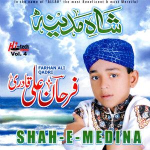 Shah-e-Medina Vol. 4 - Islamic Naats