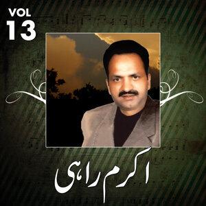 Akram Rahi, Vol. 13