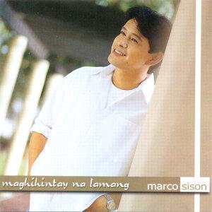 Maghihintay Na Lamang