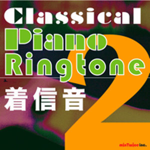 Classical Piano Ringtone: Chakushinon/Chakumelo