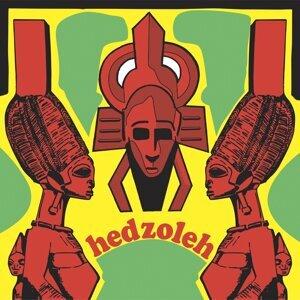 Hedzoleh Soundz - Soundway Records