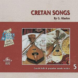 Cretan Songs